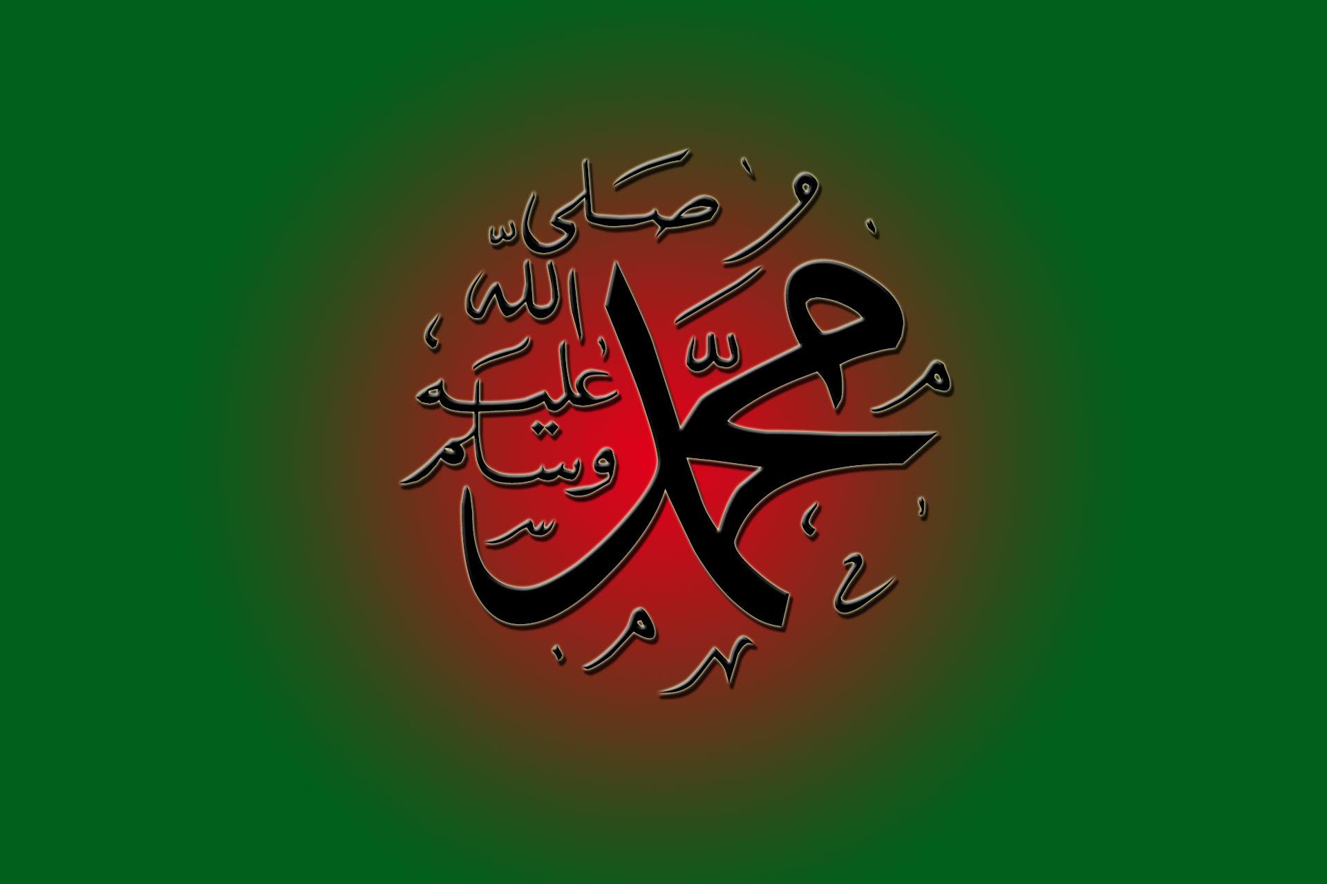 A Short Biography of Prophet Muhammad