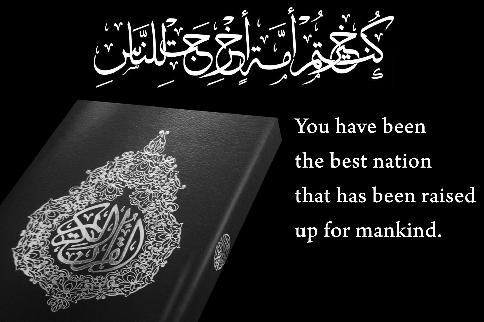 "The Qur'an's Concept of the ""Best  Nation"""