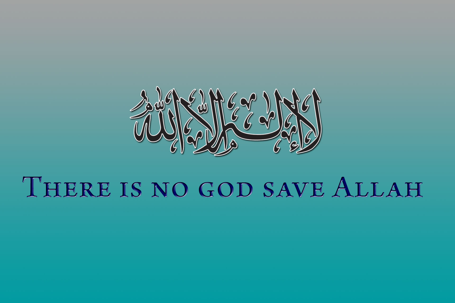 The Oneness of God in the Qur'an