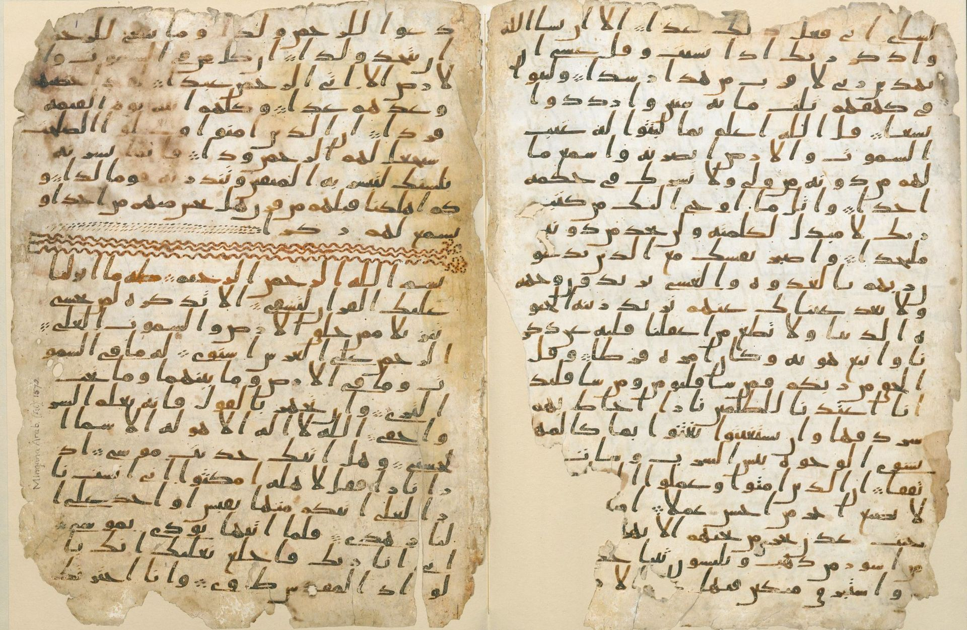 The Birmingham Muṣḥaf Between Simple Facts and Manufactured Controversies