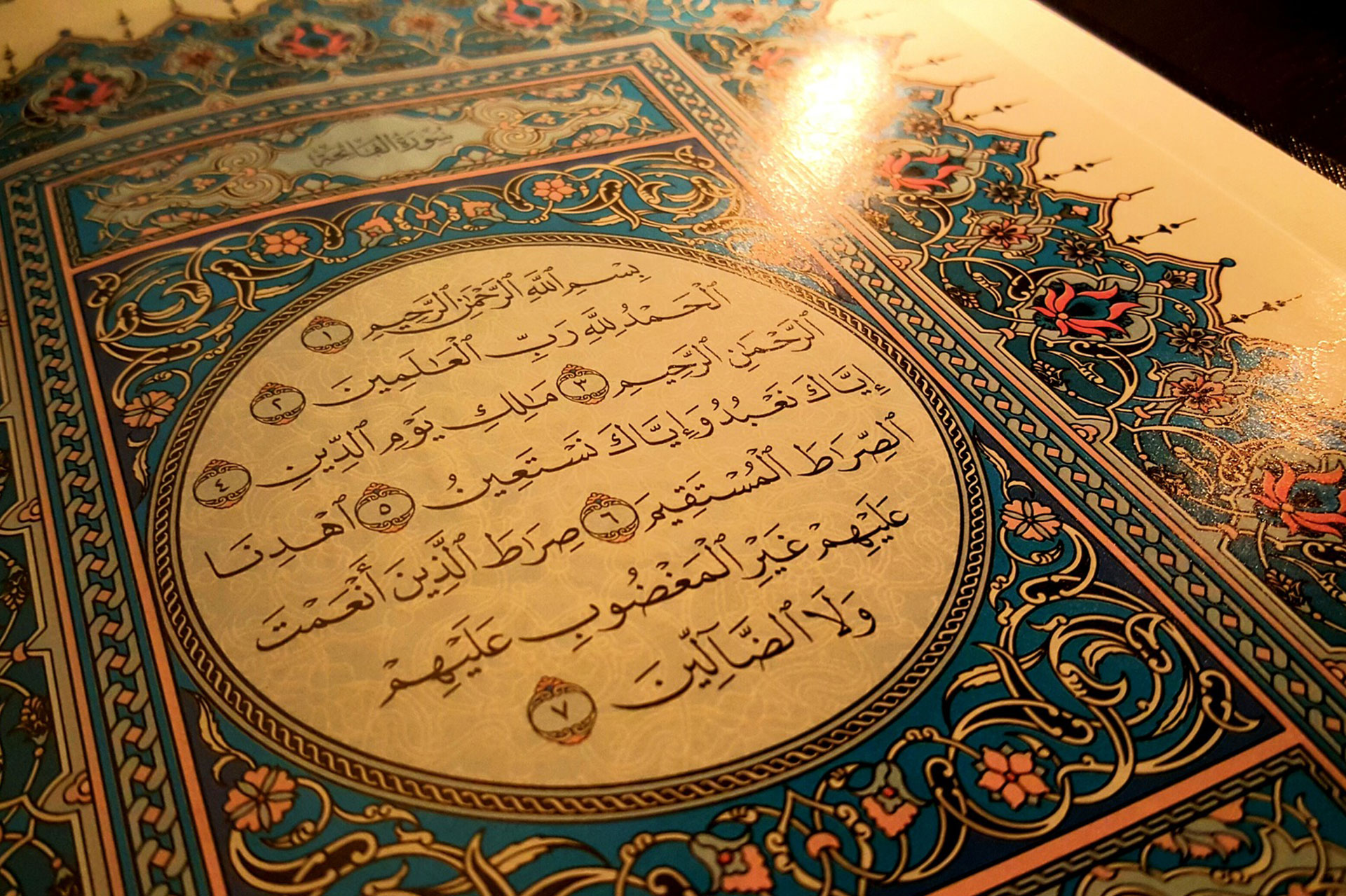 A Short Introduction to the Qur'an