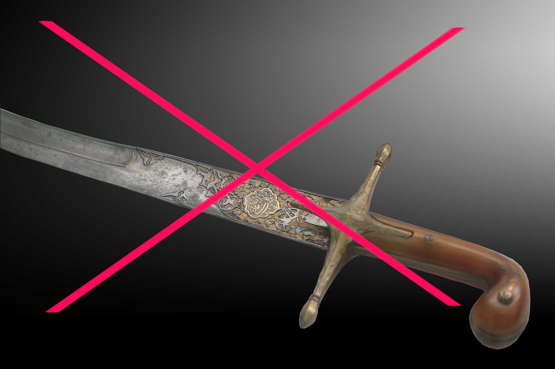 """Myths About """"The Verse of the Sword"""""""