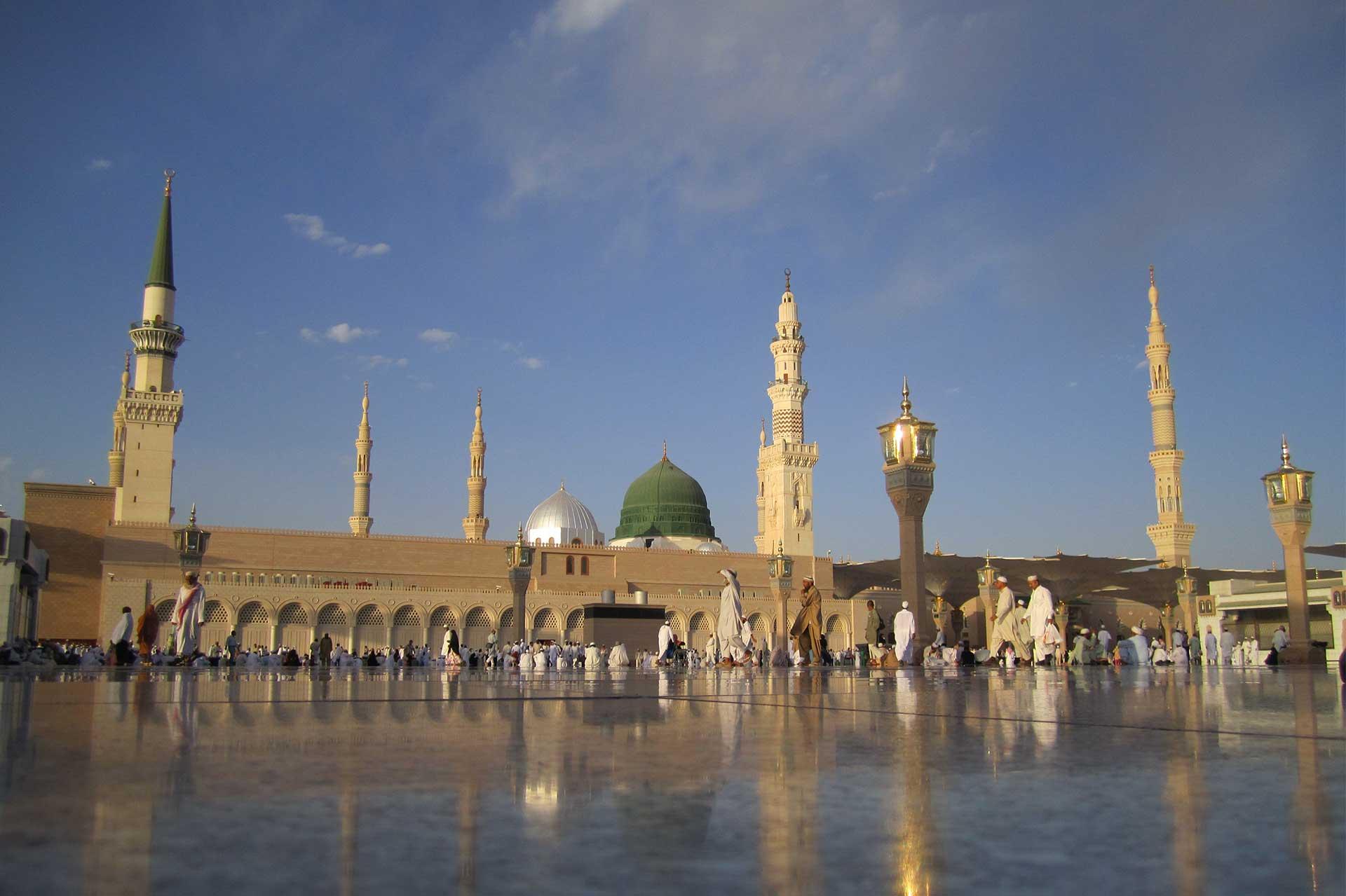Birthday of Love: Celebrating the Birth of the Prophet Muhammad